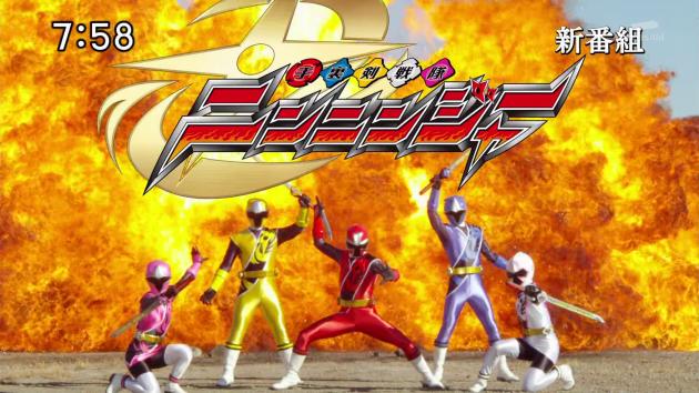 Shuriken Sentai Ninninja